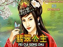 Игровой автомат Фей Куи Гонг Жу